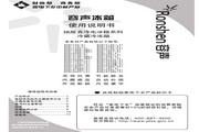 容声 冰箱BCD-198E/SNX1型 使用说明书