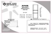 容声 BCD-208G 说明书