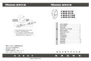 海信 冰箱BCD-211D 说明书