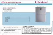 海尔 两门210升三温区软冷冻冰箱 BCD-210DX 说明书