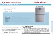 海尔 两门210升三温区软冷冻冰箱 BCD-210DCX 说明书