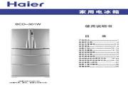 海尔 六门301升无霜变频冰箱 BCD-301W(专供) 说明书
