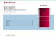 海尔 三门226升变温冰箱 BCD-226SLN 说明书