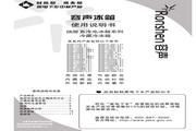 容声 冰箱BCD-202GM/X1型 使用说明书