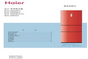 海尔 三门216升软冷冻冰箱 BCD-216SDCX(水晶白)说明书