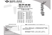容声 冰箱BCD-222GM/X1型 使用说明书