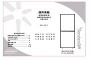 容声 BCD-179S/V 说明书