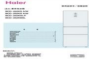 海尔 三门252升变温保鲜冰箱 BCD-252KSF 说明书