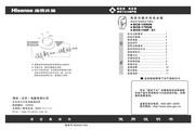 海信 BCD-168F/X1 说明书