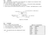 奥豪斯SCS-VS3000XX51P电子平台秤使用说明书