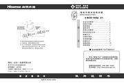 海信 BCD-199U/X1 说明书
