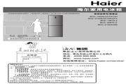 海尔 两门215升节能保鲜冰箱 BCD-215DM 说明书