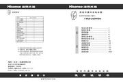 海信 BCD-262WTDA 说明书