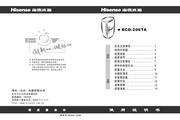 海信 BCD-206TA 说明书