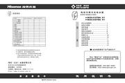 海信 BCD-212TDA/X1 说明书