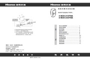海信 BCD-212TDA 说明书