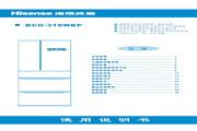 海信 BCD-318WBP 说明书
