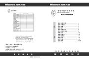 海信 BCD-262TDeK 说明书