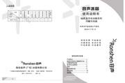 容声 BCD-177E/A 说明书