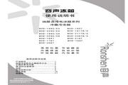 容声 冰箱BCD-218T型 使用说明书