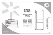 容声 冰箱BCD-288WYM 说明书