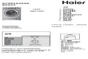 海尔 6.0公斤HPM芯平衡滚筒洗衣机 XQG60-10866A 家家爱 说明书