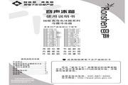 容声 冰箱BCD-188T/X1型 使用说明书