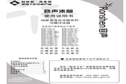 容声 冰箱BCD-219S/LX1型 使用说明书