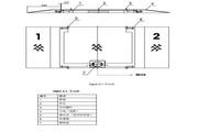 奥豪斯SCS-VS3000LL51XW电子平台秤使用说明书