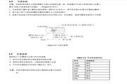 奥豪斯SCS-VS3000LX51XW电子平台秤使用说明书