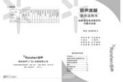 容声 冰箱BCD-262WYM/A 说明书