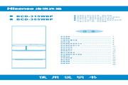 海信 冰箱BCD-315WBP 说明书