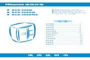 海信 冰箱BCD-568W 说明书