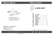 海信 冰箱BCD-202T 说明书