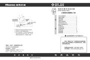 海信 冰箱BCD-208FA/X1 说明书
