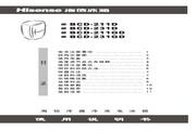 海信 冰箱BCD-211D型 使用说明书