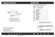 海信 冰箱BCD-163QN 说明书