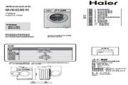 海尔 6.0公斤变频滚筒洗衣机 XQG60-B1081 说明书