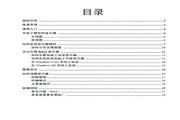 BenQ 明基 E902HDP 说明书