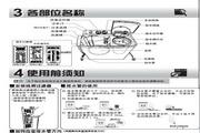海尔 波轮7.0公斤双桶洗衣机 XPB70-917S LM 说明书