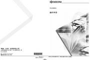 京瓷FS-C5350DN操作手册