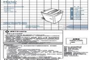 海尔波轮7.0公斤全自动洗衣机 XQB70-M918 LM说明书