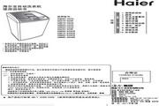 海尔 波轮8.0公斤手搓式洗衣机 XQB80-S828 说明书
