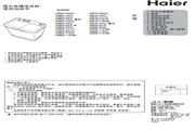海尔 波轮6.5公斤双桶洗衣机 XPB65-287SM 说明书