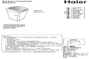 海尔 波轮6.0公斤双动力洗衣机 XQS60-Z1128 说明书