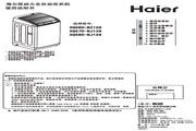 海尔 波轮6.0公斤变频双动力洗衣机 XQS60-BZ128 说明书