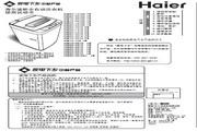 海尔 波轮6.0公斤手搓式洗衣机 XQB60-S918 LM 说明书