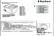 海尔 波轮6.0公斤全自动洗衣机 XQB60-Z918 说明书