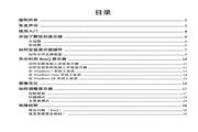 BenQ 明基 GL2230 说明书