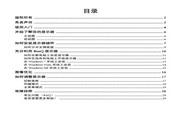 BenQ 明基 GL2240 说明书